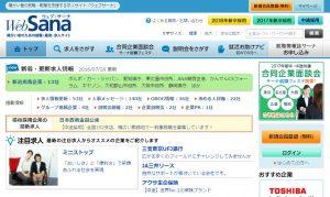 WEBsanaき