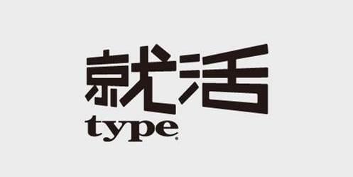 type就活の口コミ・評判