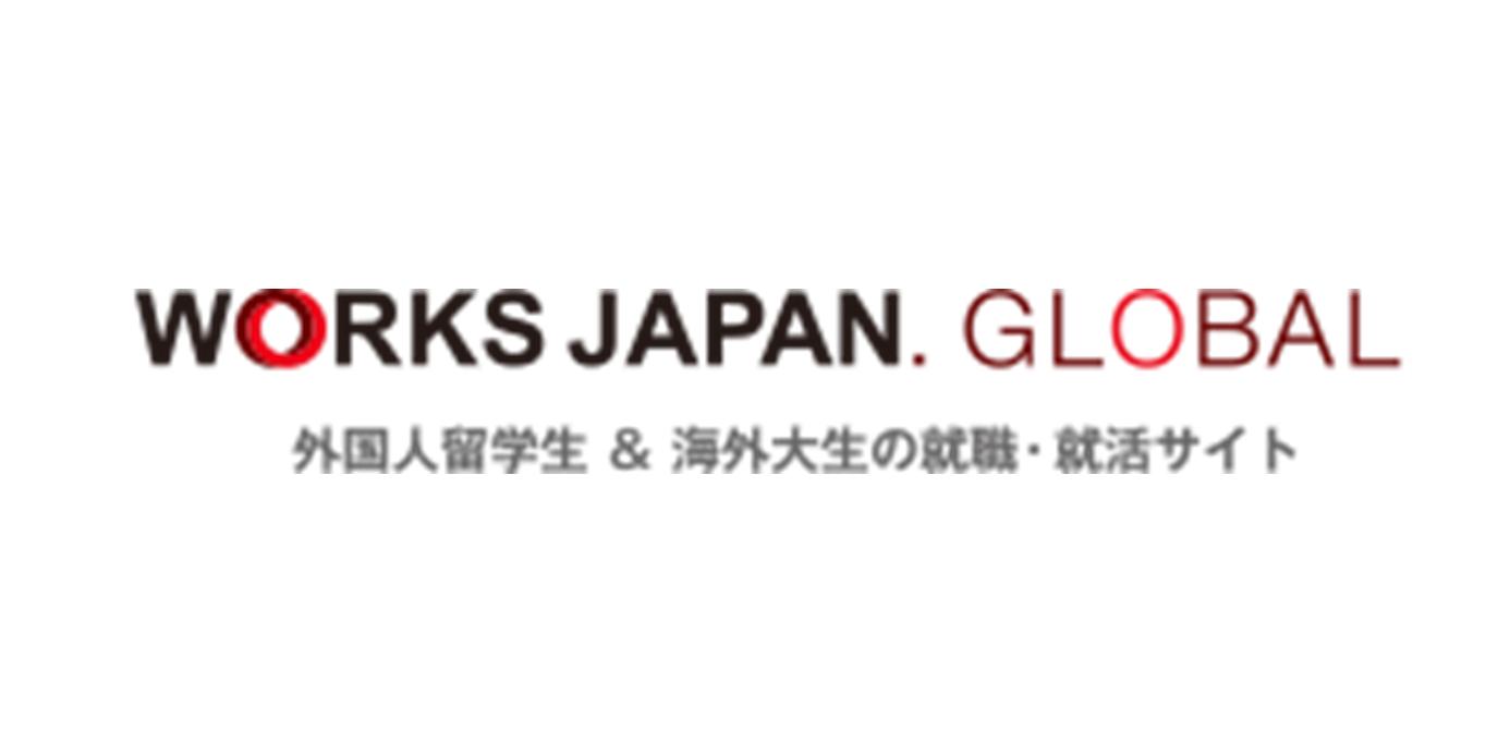 ワークスジャパングローバルの口コミ・評判