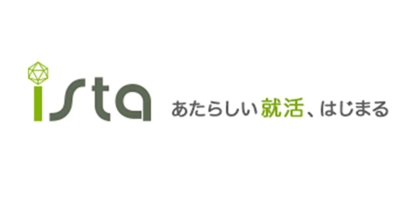 アイスタ(ista)の口コミ・評判
