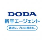 DODA新卒エージェントの口コミ・評判