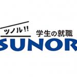ツノル(TSUNORU)の口コミ・評判