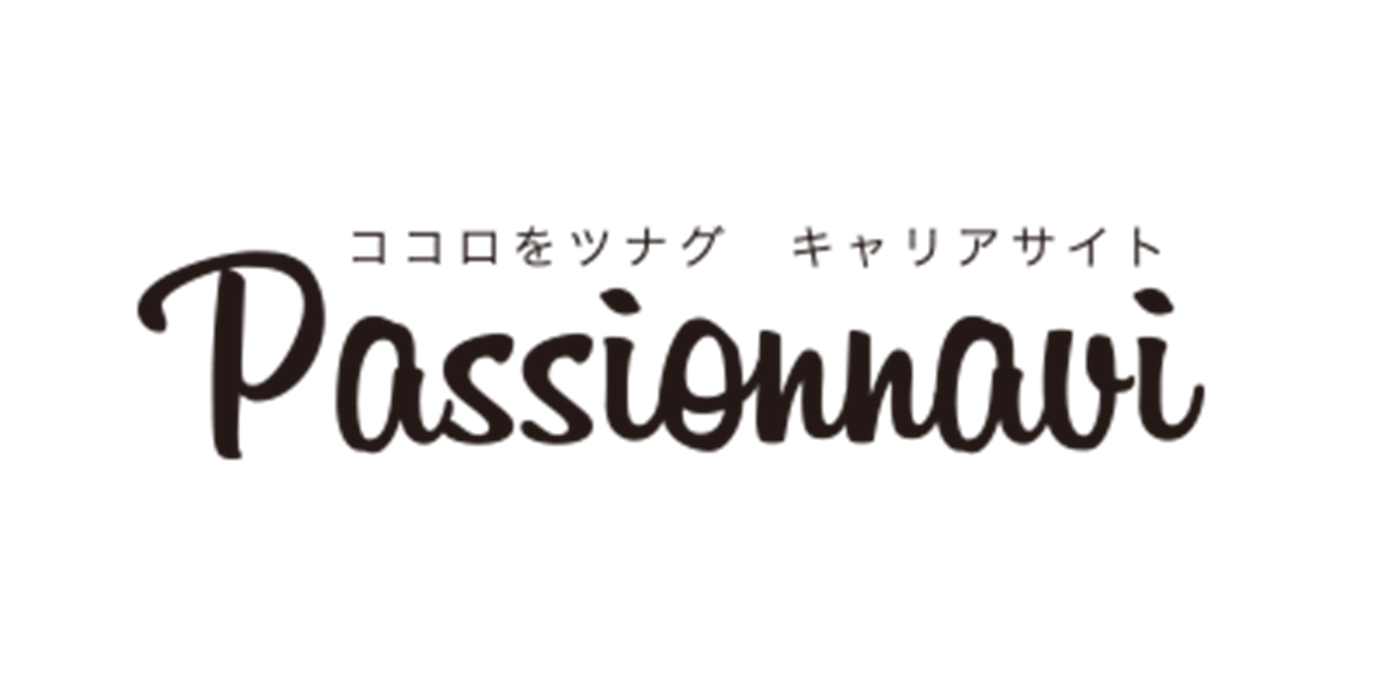 PASSIONナビの口コミ・評判